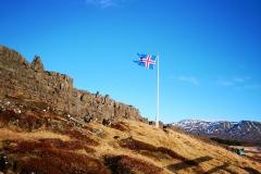 Исландия 2019 (18)