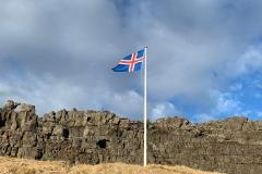 Исландия 2019 (24)