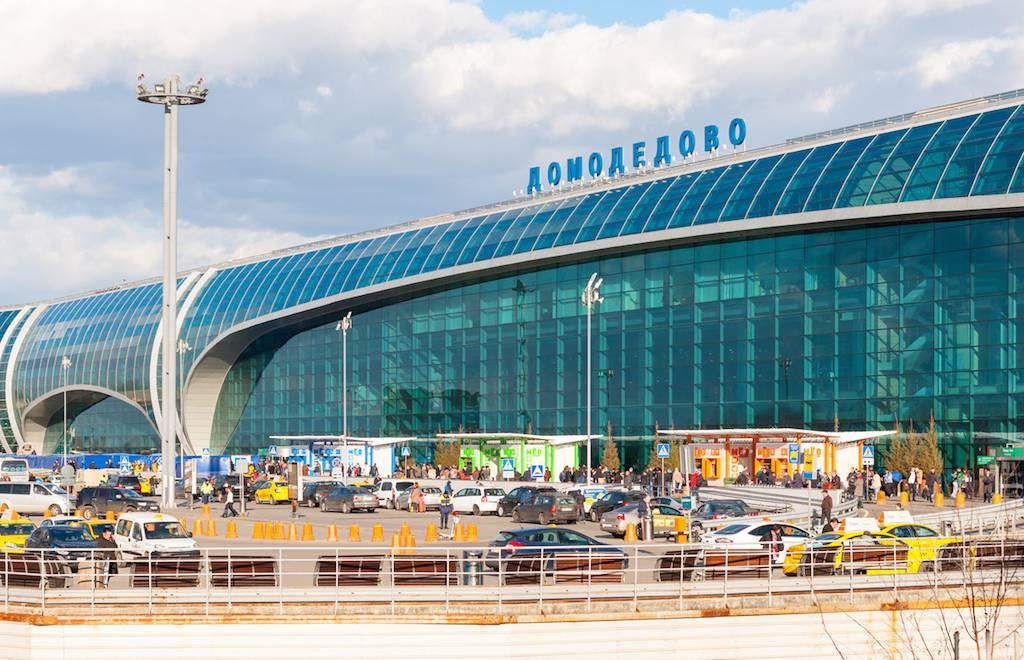 Россия. Домодедово. Мы вернулись из Европы