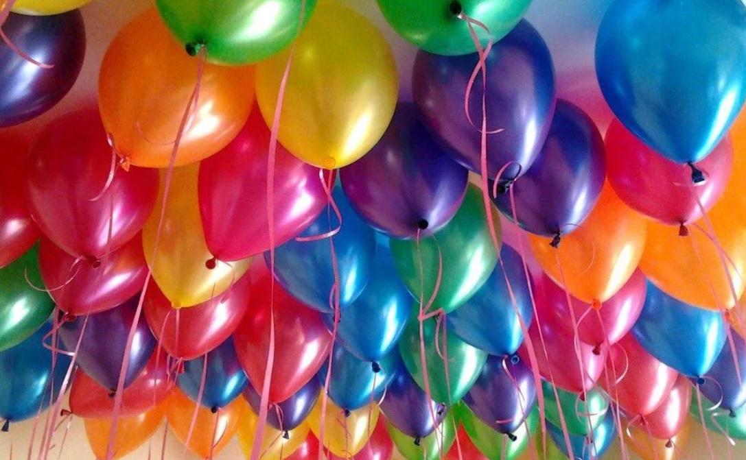 Эти шары как счастье