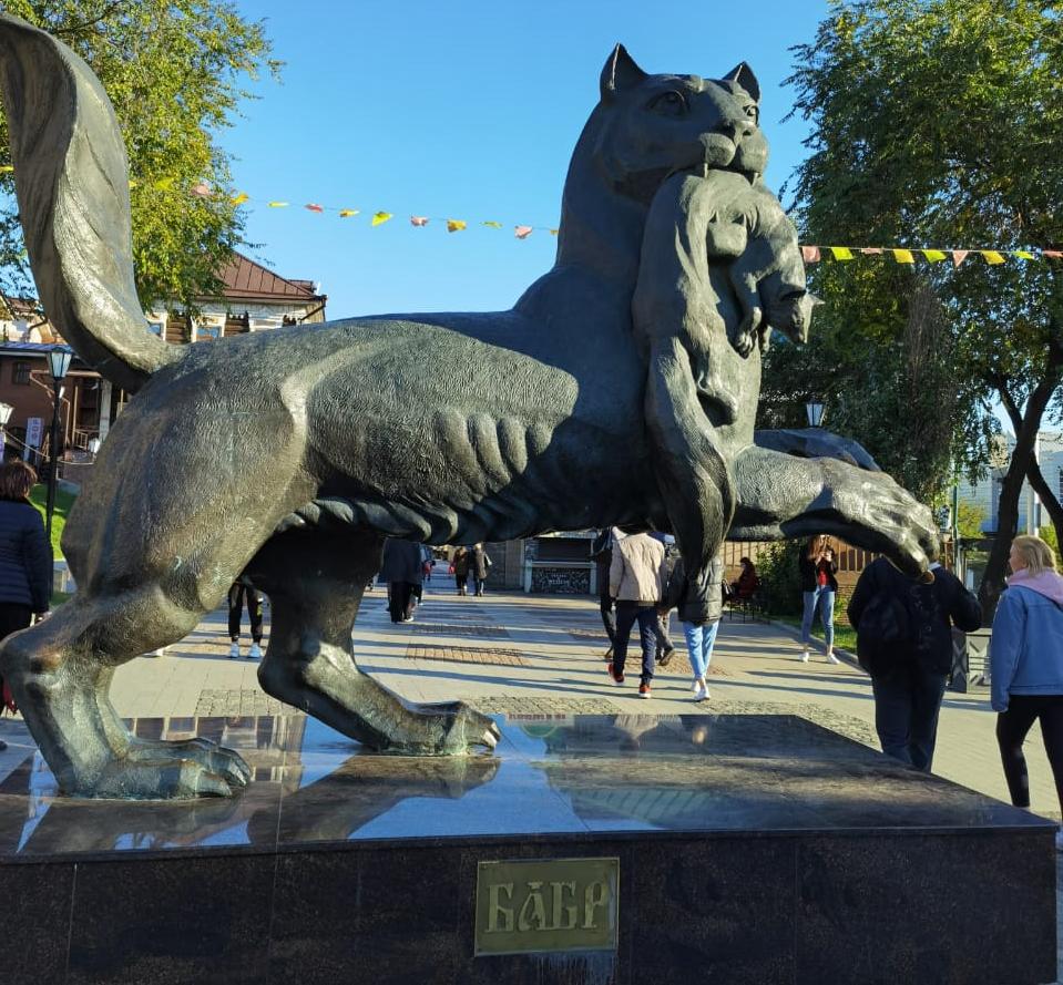 ИРКУТСК.  Город парадоксов и приключений